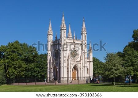 Saint Alexander Nevsky Orthodox church (Gothic chapel) in Alexandria park. Saint Petersburg, Russia - stock photo