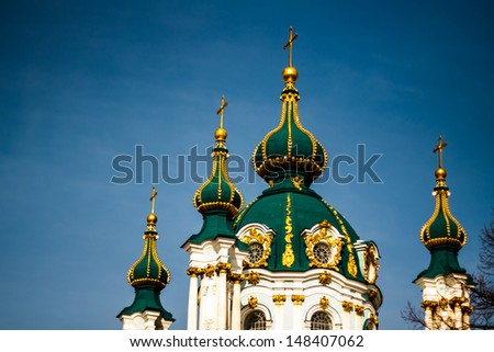 Saint Andrew's cathedral over blue sky in Kiev, Ukraine. The church is is a famous historic Orthodox Christian cathedral - stock photo