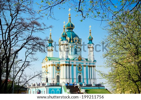 saint Andrew's church in Kiev, Ukraine