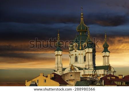 Saint Andrew's church in Kiev, Ukraine - stock photo