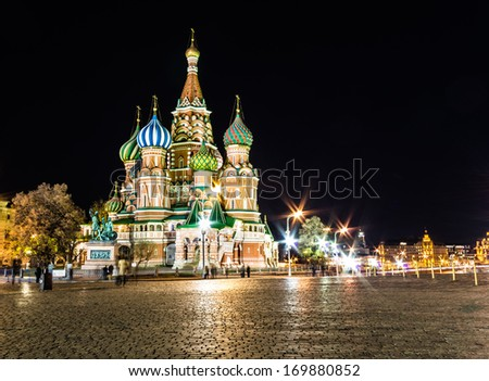 saint Basil cathedral in Moscow at night time - stock photo