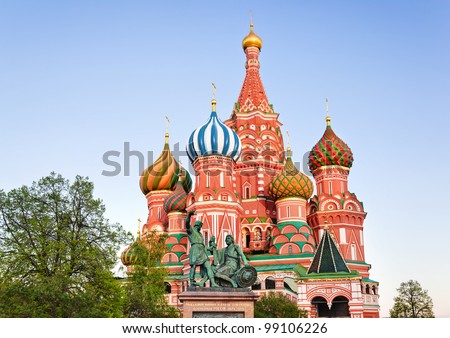 Saint Basil Cathedral on Red square, Moscow (Russia) at sunset - stock photo