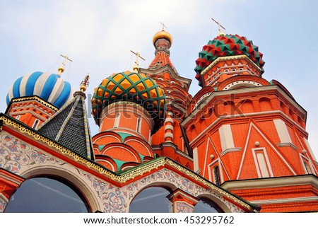 Saint Basil Cathedral on the Red Square in Moscow. Popular landmark, UNESCO World Heritage Site  - stock photo