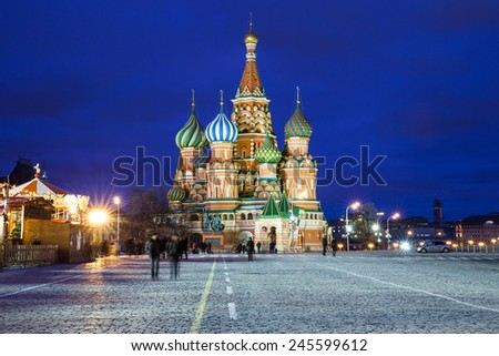 Saint Basil's Cathedral at night, national symbol of Russia, Red Square, Moscow. - stock photo