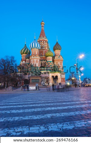Saint Basil's Cathedral at night, Red Square, Moscow, Russia - stock photo