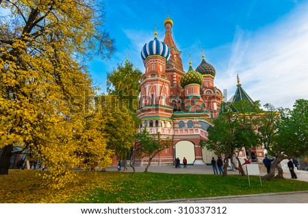 Saint Basil's Cathedral in autumn in Moscow. Russia - stock photo