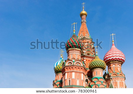 Saint Basil's Cathedral in Moscow. Russia.