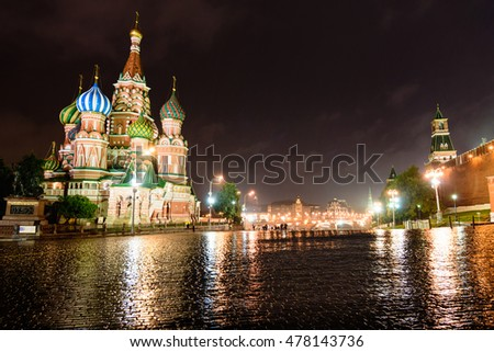 Saint Basil's Cathedral in Red Square in summer during a rainy day, Moscow, Russia.