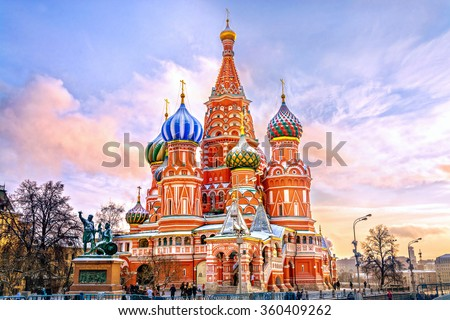 Saint Basil's Cathedral in Red Square in winter at sunset, Moscow, Russia. - stock photo