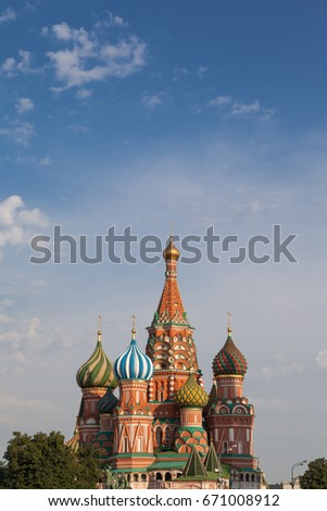 Saint Basil's Cathedral in Red Square, Moscow on summer day.
