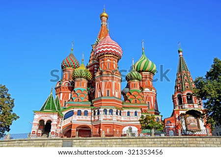 Saint Basil's Cathedral in Red Square, Moscow, Russia. - stock photo