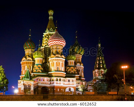 Saint Basil's cathedral, Moscow - stock photo