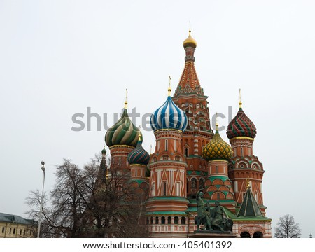 Saint Basil's Cathedral on Moscow Red Square background - stock photo
