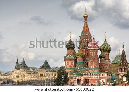 Saint Basil's Cathedral on Red square in Moscow - stock photo