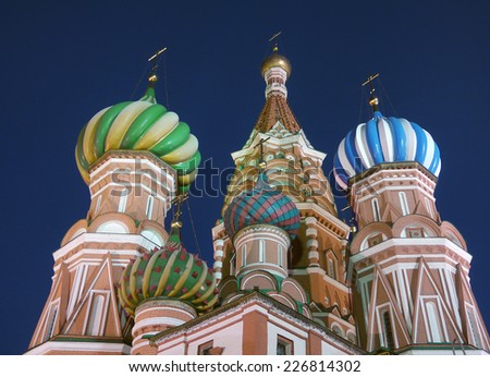 Saint Basil's Cathedral, Russia - stock photo