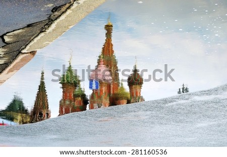 Saint Basils church in Moscow. UNESCO World Heritage Site. - stock photo