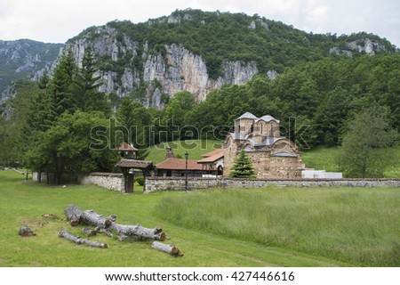 Saint John The Theologian Monastery near Poganovo, Serbia - stock photo
