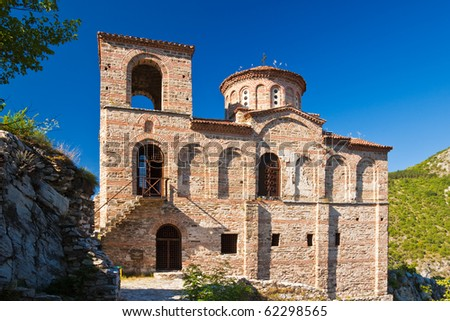 Saint Mary of Petrich church at Asen's Fortress near Asenovgrad, Bulgaria.