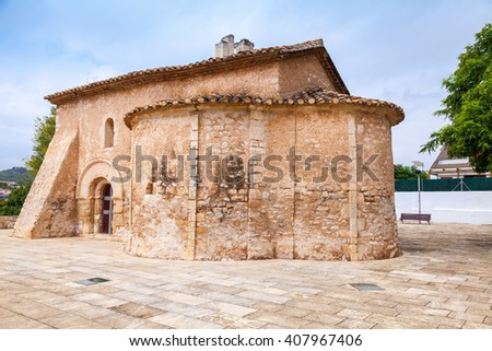Saint Michael church in Calafell, Spain. It is a work of transaction from Romanic to Gothic style, was shaped in XIII century, has two apses, one consecrated to St. Miahael, another to St. Mary