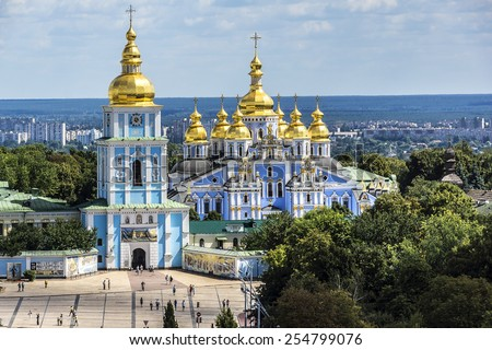 Saint Michael's Golden-Domed Cathedral - famous church complex in Kyiv, Ukraine, Europe. View from Bell tower of the Saint Sophia Cathedral. - stock photo