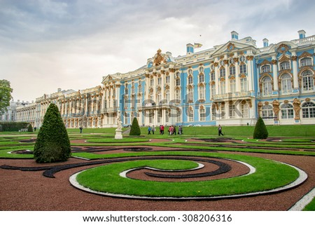 SAINT PETERSBURG - CIRCA MAY 2015: Blue Building Main Pavilion of Catherine Palace and the Garden