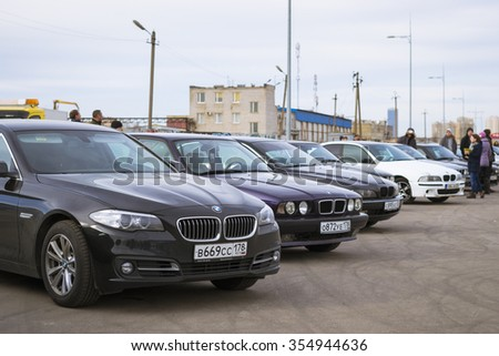 SAINT-PETERSBURG, RUSSIA - APRIL 5, 2014: BMW cars 5-series at the meeting fans of the Bavarian automaker, St. Petersburg, Russia - stock photo