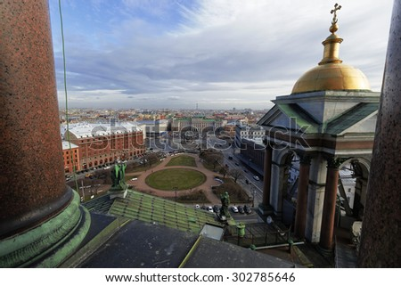 SAINT PETERSBURG, RUSSIA - APRIL 22:Street views of Saint Petersburg, Russia on April 22, 2015. - stock photo