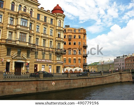 Saint Petersburg, Russia - August 05, 2012: Griboyedov canal embankment in St. Petersburg, Russia.