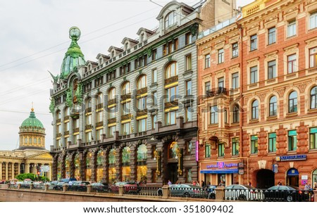 Saint Petersburg/Russia - August 06, 2015: Singer House on the embankment of Griboyedov Canal - stock photo