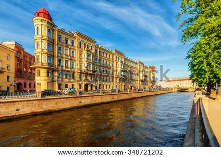 Saint Petersburg/Russia - August 11, 2015: The embankment of Griboyedov Canal - stock photo