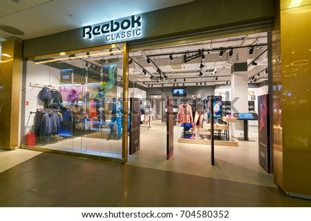 SAINT PETERSBURG, RUSSIA - CIRCA AUGUST, 2017: Reebok Classic store at Galeria shopping center. Reebok Classic is a lifestyle shoe brand that consists of athletic shoes that became popular casual wear
