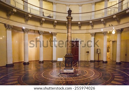 SAINT PETERSBURG, RUSSIA - FEB 24, 2015: Rotonda room in the State Hermitage, a museum of art and culture in Saint Petersburg, Russia. It was founded in 1764 by Catherine the Great