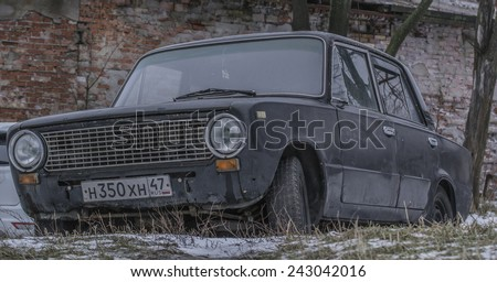 "Saint Petersburg RUSSIA 09. January 2015. Soviet motor car VAZ-2101 ""penny"", Vyborg, Russia - stock photo"