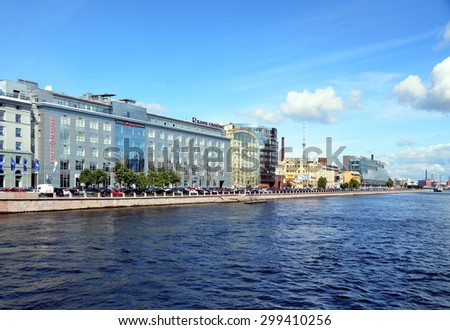 SAINT-PETERSBURG, RUSSIA - JULY 23, 2015 - Modern architecture of St. Petersburg, Russia . Business centers on Petrogradskaya embankment