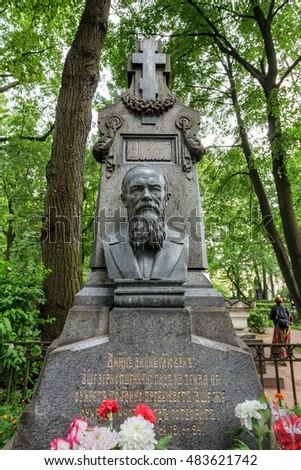 SAINT PETERSBURG, RUSSIA - JULY 23, 2013: Necropolis of Alexander Nevsky Lavra. Monument to Russian writer, a classic of Russian and world literature Fyodor Dostoevsky