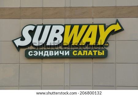 "SAINT-PETERSBURG, RUSSIA, JULY 23, 2014:  The logo of the brand ""Subway"", Saint-Petersburg, Russia  - stock photo"