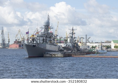 SAINT-PETERSBURG, RUSSIA - JULY 25, 2015: The ships of the Baltic fleet of the Russian Navy at the celebration of the Russian Navy