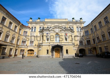 SAINT PETERSBURG, RUSSIA - JUNE 17, 2016: Saint Petersburg Court Capella, russian professional musical institution