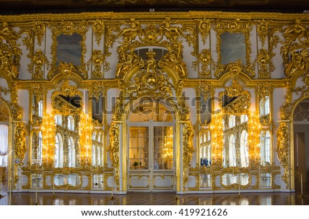 SAINT-PETERSBURG, RUSSIA - March 14, 2015: Interior of one of the halls in Catherine's Palace in Tsarskoye Selo (Pushkin), 30 km south of Saint- Petersburg, Russia