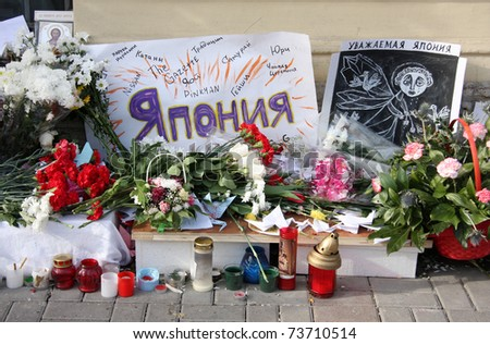 SAINT-PETERSBURG, RUSSIA - MARCH 22:  Memory wall at the entrance to the Consulate of Japan in memory of victims of tsunami in Japan March 11, 2011 on March 22, 2011 in Saint-Petersburg, Russia. - stock photo