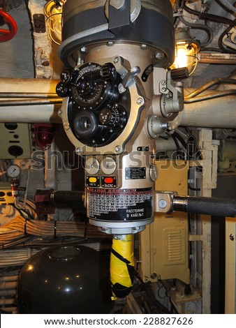 SAINT PETERSBURG, RUSSIA  MARCH 28: Periscope inside the Submarine Museum of the Russian Navy on March 28, 2014 in Saint Petersburg, Russia.