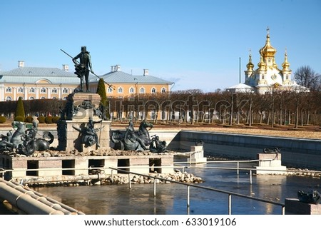 Saint  Petersburg, Russia - March 24 ,2017  : The Peterhof  Palace is a series of palaces and gardens located in Petergof, Saint Petersburg, Russia,