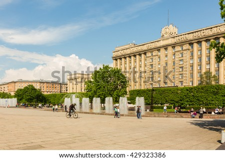 "SAINT-PETERSBURG, RUSSIA - MAY 22, 2016:""House of Soviets"" in St. Petersburg. Russia."