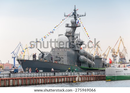 Saint-Petersburg, Russia - May 7, 2015: Warship on the Neva River in anticipation of the military parade of naval forces. Project 1241.1 (NATO: Tarantul-II) Soviet missile corvette