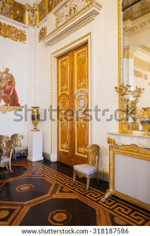 SAINT PETERSBURG, RUSSIA - SEP 18, 2015: View inside of the State Russian Museum (the Russian Museum of His Imperial Majesty Alexander III) .