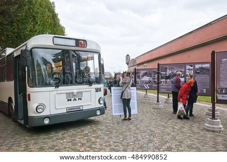 SAINT - PETERSBURG, RUSSIA - SEPTEMBER 17, 2016: Exhibition of retro buses in The Peter and Paul Fortress. MAN SL 200 1984 (Germany)