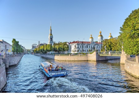SAINT-PETERSBURG, RUSSIA - SEPTEMBER 13, 2016: View Krasnogvardiysky bridge over Griboyedov Canal in the historic district of Kolomna in St. Petersburg