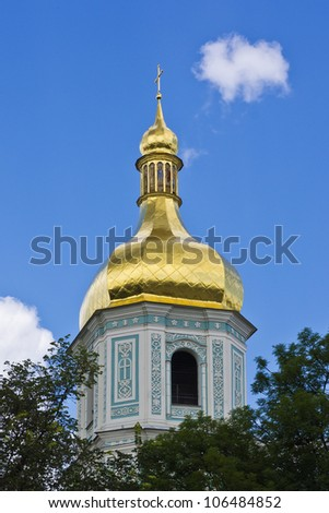 Saint Sofia Cathedral was founded by Grand Duke of Kiev Yaroslav Mudriy in 1037 and became main church of Kievan Rus. Sofia complex included in UNESCO world-wide heritage list. Kiev, Ukraine, Europe - stock photo
