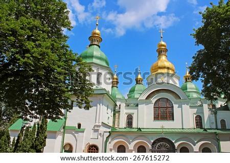 Saint Sophia Cathedral in Kyiv, Ukraine - stock photo