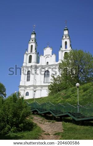 Saint Sophia Cathedral in Polotsk - stock photo